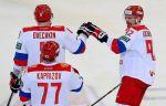 Хоккей. ЧМ-2019, Россия - Австрия, прямая текстовая онлайн трансляция