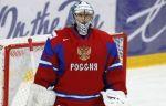 Василевский будет защищать ворота сборной России в матче с Чехией