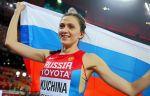 Ласицкене сдала девять допинг-проб, все отрицательные. ФОТО