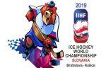 Шведы забрасывают девять шайб в ворота австрийцев на чемпионате мира по хоккею