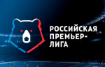 В сезоне 2018/2019 РПЛ установлен рекорд посещаемости