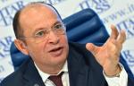 Президент РПЛ прокомментировал информацию о возможном расширении лиги