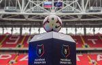Чемпионат России по футболу (РПЛ). Турнирная таблица и результаты сезона-2018/19