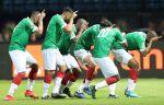 Футбол, Кубок Африки, четвертьфинал, Мадагаскар – Тунис, прямая текстовая онлайн трансляция