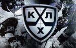 Клуб КХЛ подписал чемпиона мира