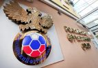 РФС объявил о реформе судейского комитета