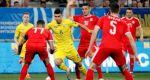 Футбол, Евро-2020, Квалификация, Сербия - Украина, Прямая текстовая онлайн трансляция