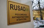 РУСАДА: россияне смогут выступать под флагом страны на ЧЕ и Кубках мира