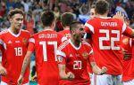 """Times: """"Представитель WADA заявил, что России не должно быть на ЧМ-2022 в Катаре"""""""