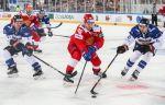 Хоккей, Евротур, Кубок Первого канала, Россия - Финляндия, Прямая текстовая онлайн трансляция