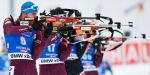 СБР утвердил составы сборных России на январские этапы Кубка мира
