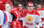 Расписание полуфинальных матчей МЧМ-2020 по хоккею