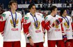 Третьяк оценил результаты сборной России на МЧМ-2020