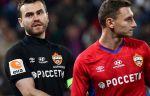 Источник: игроки ЦСКА согласились понизить зарплату. Акинфеев был главным инициатором в клубе