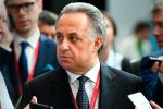 """Мутко: """"Если УЕФА синхронизирует еврокубки, то переход на """"весна-осень"""" возможен"""""""