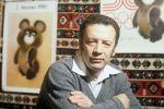 Умер художник Чижиков, который придумал олимпийского Мишку