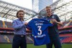 ЦСКА объявил о трансфере бразильца Фукса