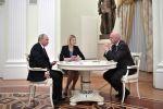 Путин и Инфантино