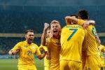 Сборная Украины (футбол)
