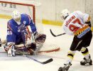 МХЛ и КХЛ: на западном фронте одинаково горячо