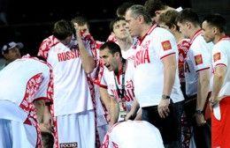 Черные дни российского баскетбола