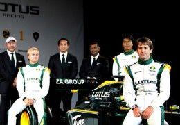 Lotus Racing. Из пешек в дамки