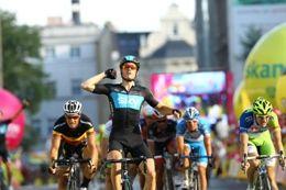 Tour de Pologne. Обзор 2 этапа