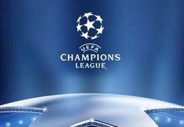Лига чемпионов. Анонс игрового дня