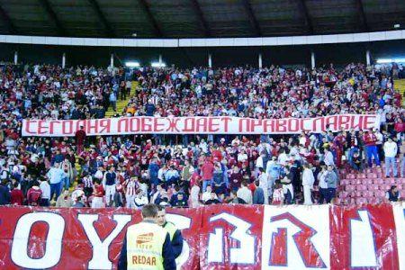 Братья по вере. Русско-сербские противостояния в еврокубках