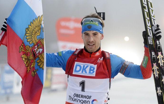 Малышко стал новым капитаном мужской сборной России