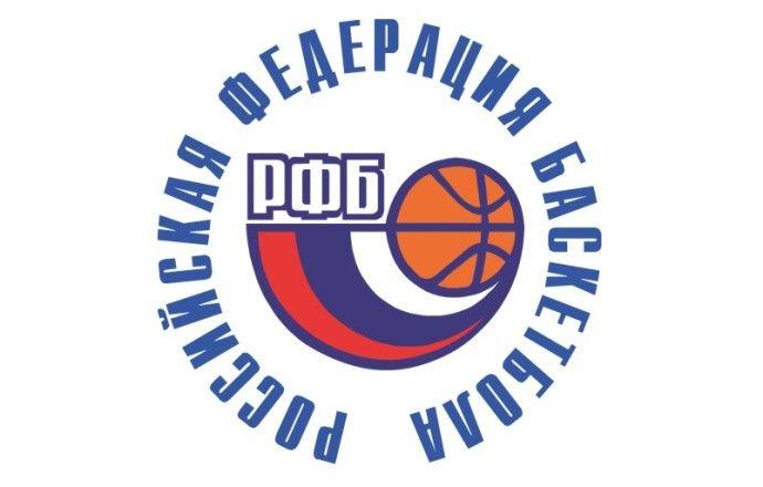 ФИБА опровергла сообщения о скором вхождении Крымской федерации баскетбола в РФБ