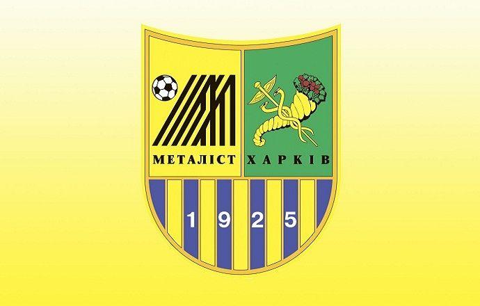 """""""Металлисту"""" советуют проводить домашние матчи в другом регионе"""