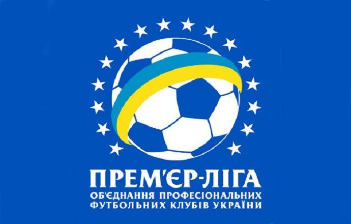 """Матч """"Черноморец"""" - """"Днепр"""" может не состояться из-за угрозы теракта"""