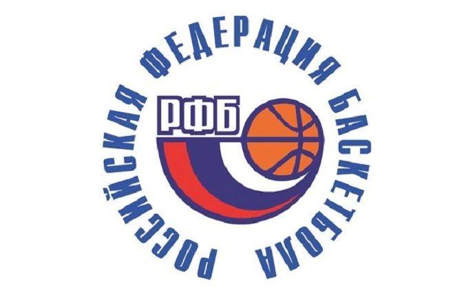 Крымские клубы смогут играть в соревнованиях под эгидой РФБ со следующего сезона