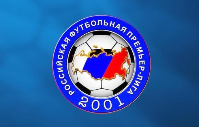 Средняя посещаемость чемпионата России начала расти