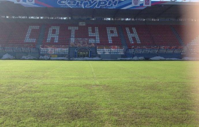 Комиссия РФС и РФПЛ побывала на стадионе в Раменском