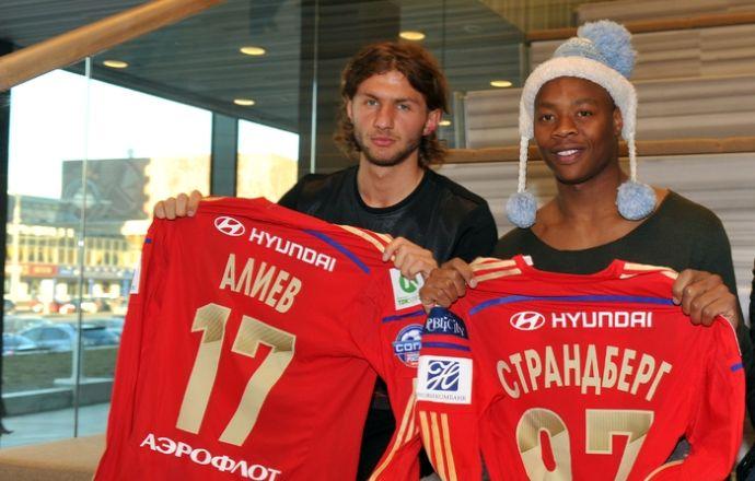 ПФК ЦСКА и Hyundai представили Алиева и Страндберга