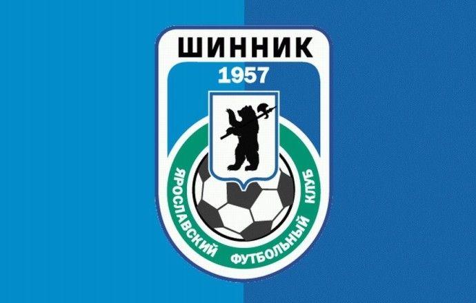 """У ярославского """"Шинника"""" новые учредители"""