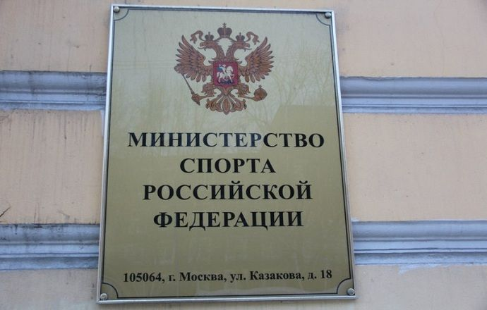 Сборная России – пятая в общекомандном зачёте в постолимпийском сезоне