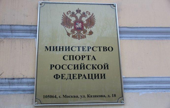 Россия - третья по золоту на турнирах в летних олимпийских видах спорта