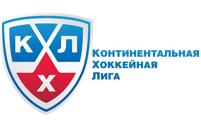 Новый сезон КХЛ начнётся 24 августа 2015 года