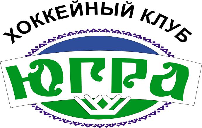 """Югра"" погасила задолженности по зарплате перед хоккеистами"