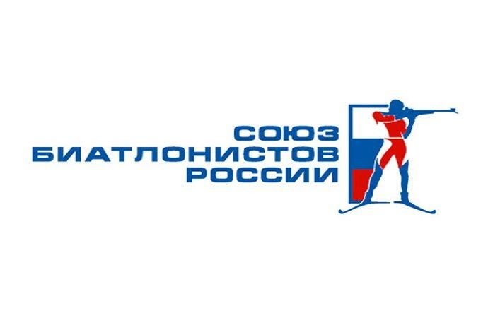 Список претендентов на пост тренера сборной России будет представлен до 15 апреля