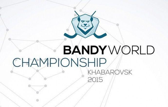 Сборная России – чемпион мира по хоккею с мячом
