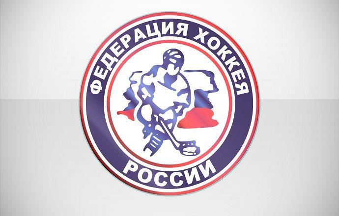 ФХР ещё не отправляла в НХЛ запросы на вызов игроков в сборную