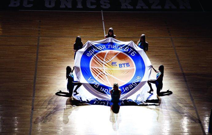 Определились все участники и сетка плей-офф Единой лиги ВТБ