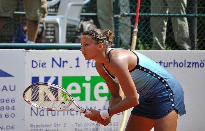 Екатерина Бычкова завершила выступление на соревнованиях ITF в Гифу