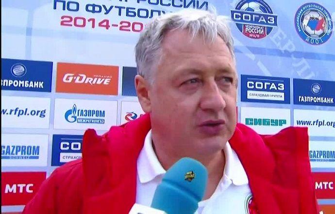 """Ринат Билялетдинов: """"У меня нет объяснений, почему так произошло"""""""