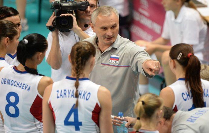 Юрий Маричев вызвал 17 волейболисток в сборную России на 1-й сбор