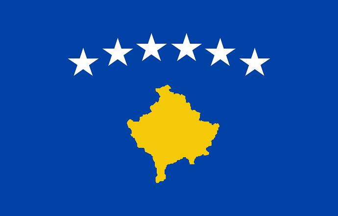 Косово сможет участвовать в квалификации к ЧМ-2018 в России